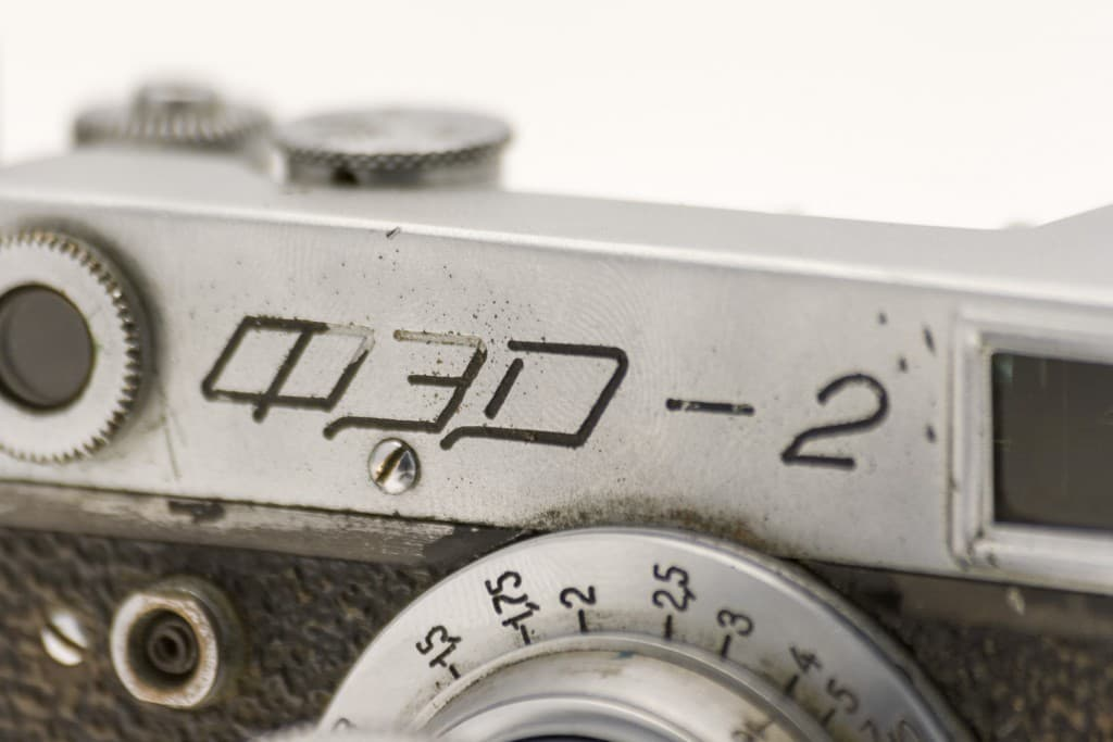FED 2 (ФЭД) Soviet 35mm Rangefinder Film Camera Logo