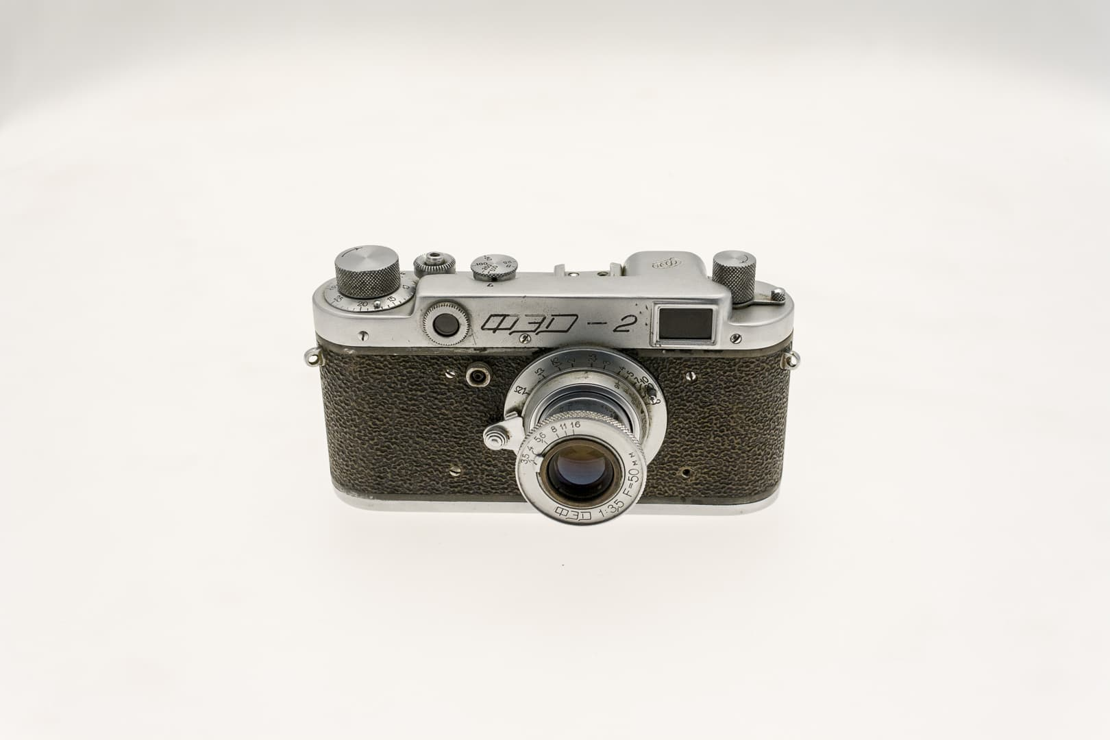 FED 2 (ФЭД) Soviet 35mm Rangefinder Film Camera Front View