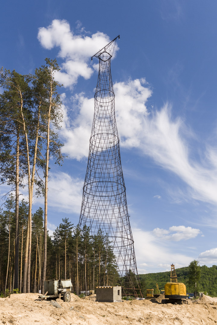 Shukhov Tower on the Oka River in Dzerzhinsk, Nizhegorodskaya Oblast – Russia