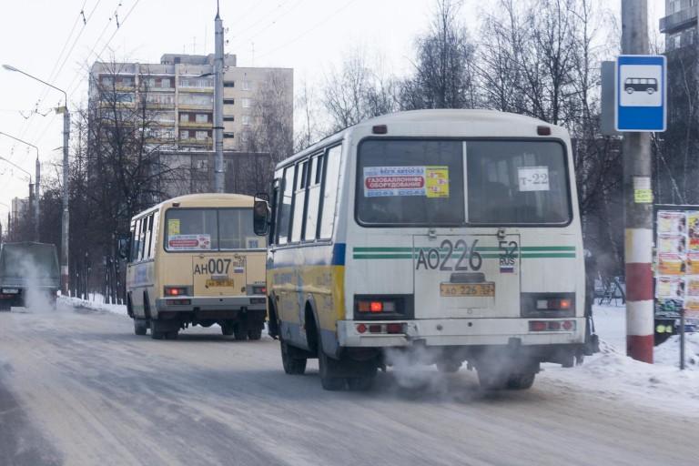Public Busses in Dzerzhinsk, Nizhegorodskaya Oblast – Russia