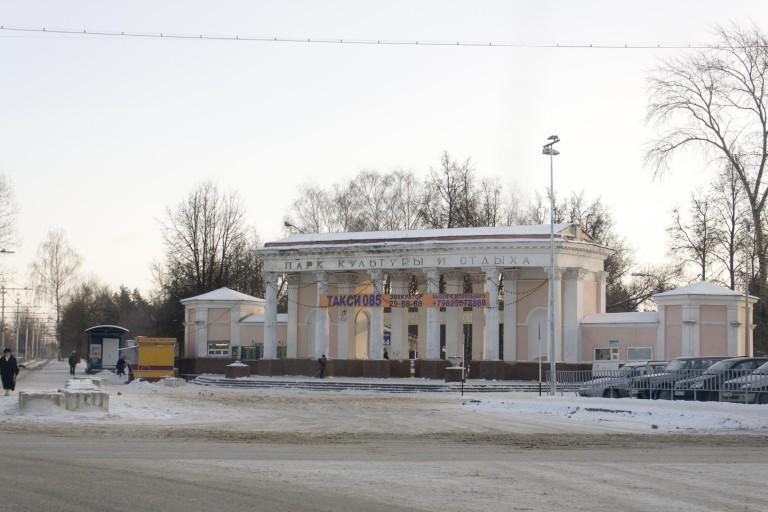 Gorodskoy Park in Dzerzhinsk, Nizhegorodskaya Oblast – Russia