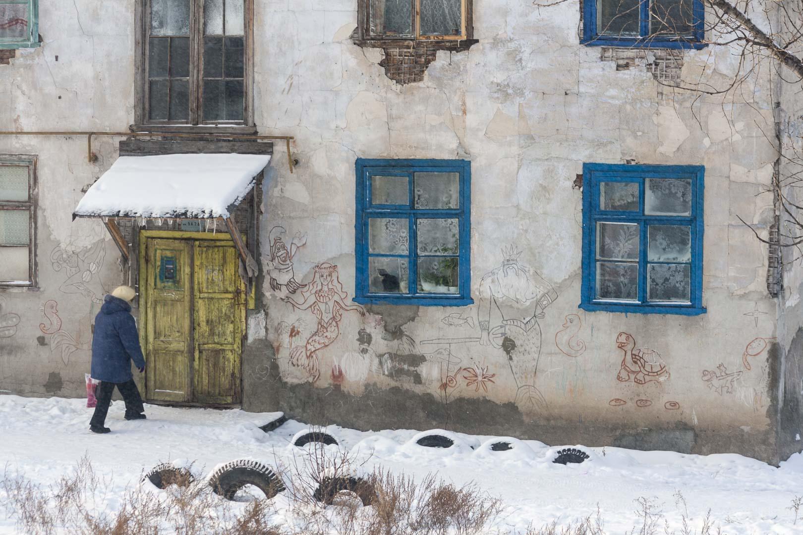Dzerzhinsk, Nizhegorodskaya Oblast – Russia