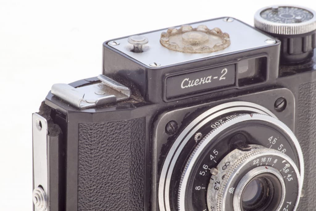 Smena 2 (Смена) – Soviet 35mm Compact Film Camera Front Detail