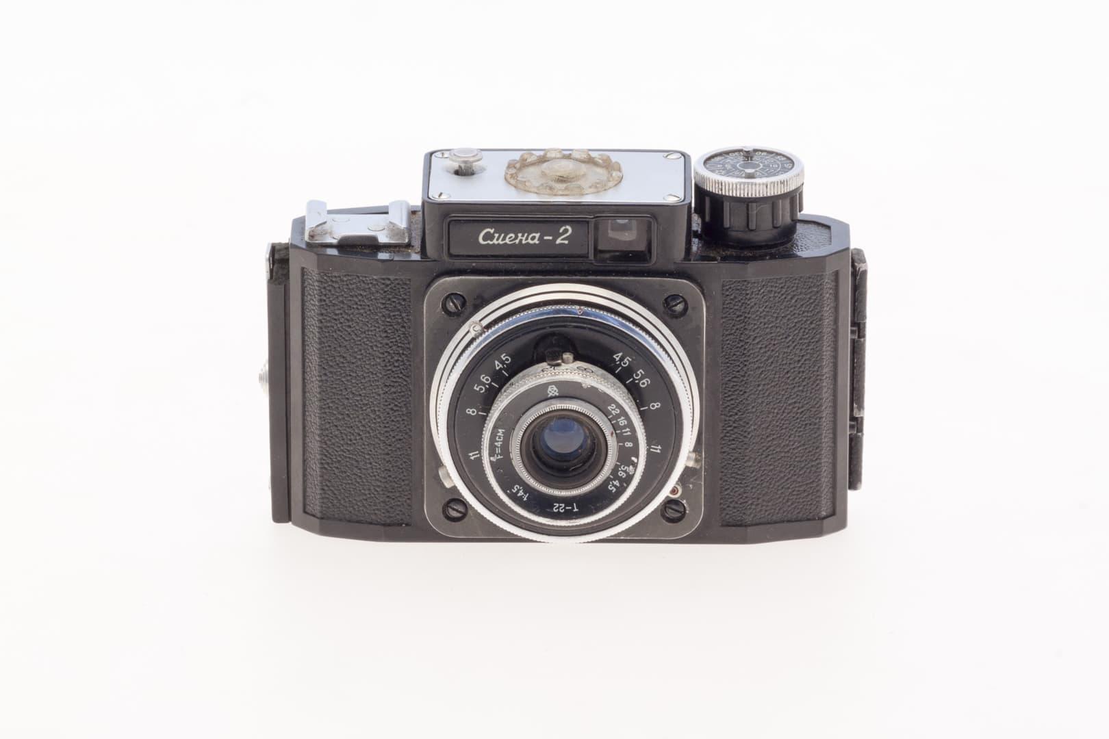 Smena 2 (Смена) – Soviet 35mm Compact Film Camera Front View