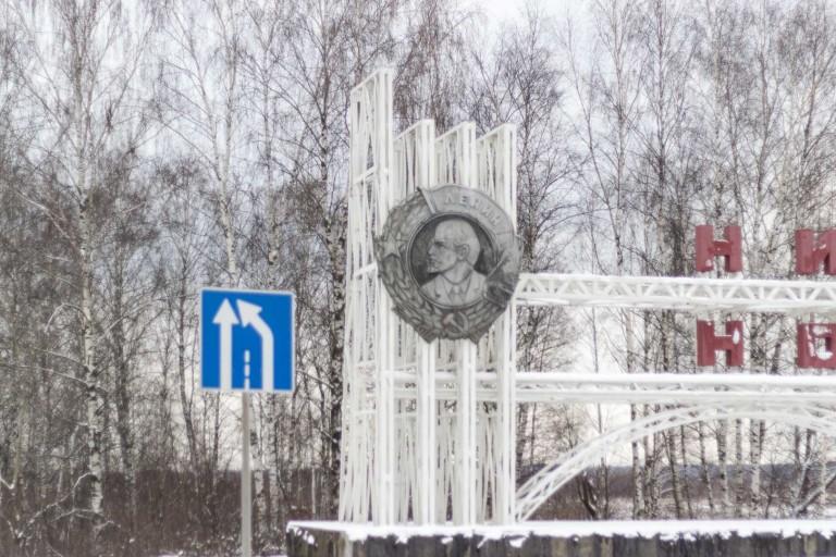 Lenin Logo, Nizhny Novgorod – Russia
