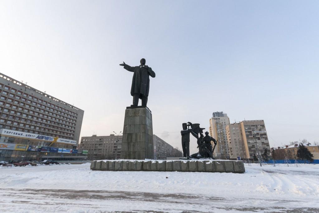 Lenin Square, Nizhny Novgorod – Russia