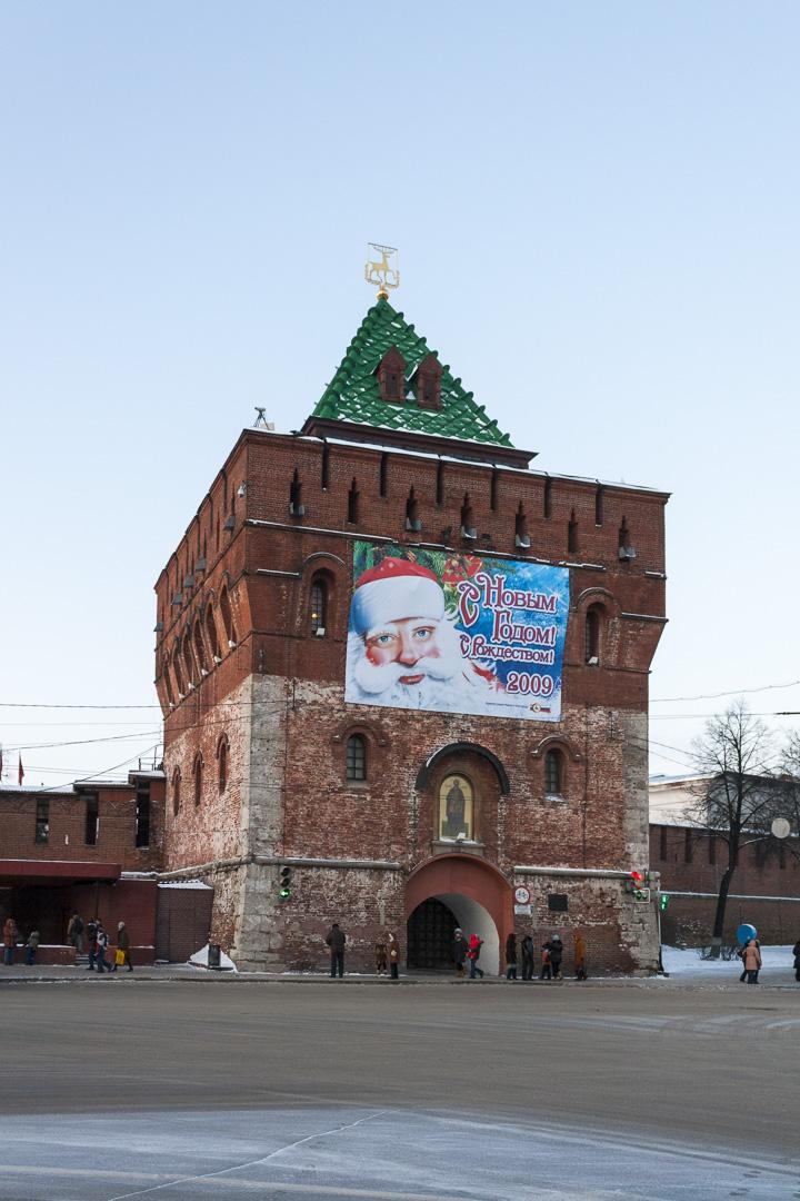 Kremlin, Nizhny Novgorod – Russia