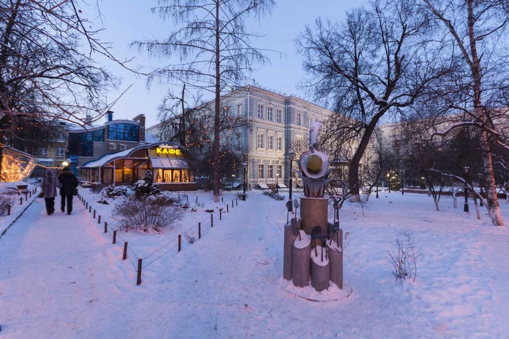 Aktovyy Zal NNGU, Nizhny Novgorod – Russia